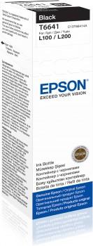 Epson L100, L200, L300 eredeti tintapatron BLACK 70ml – ORIG