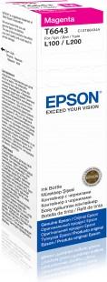 Epson L100, L200, L300 eredeti tintapatron MAGENTA 70ml – ORIG