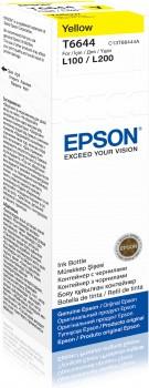 Epson L100, L200, L300 eredeti tintapatron YELLOW 70ml – ORIG